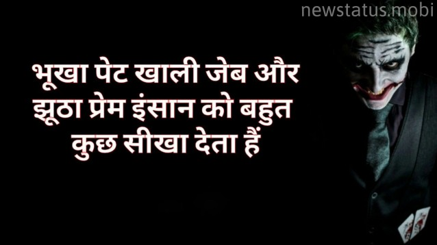 Motivational Video Download In Hindi